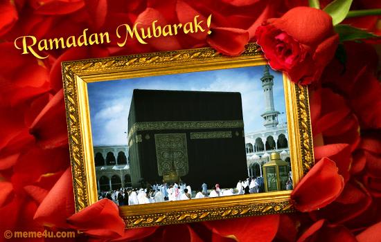 රමධාන් මස උපරිම ඵලය ෙනලා ගනිමු (Take advantage of Ramadan)