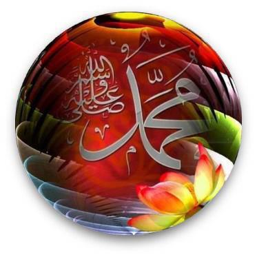 මුහම්මද් (සල්) තුමාණන්ව හදුනා ගනිමු (Prophet Muhammad pbuh)